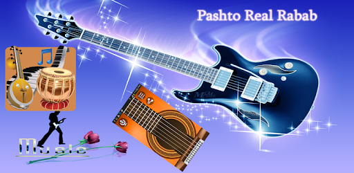 Pashto Real Rabab app (apk) free download for Android/PC/Windows screenshot