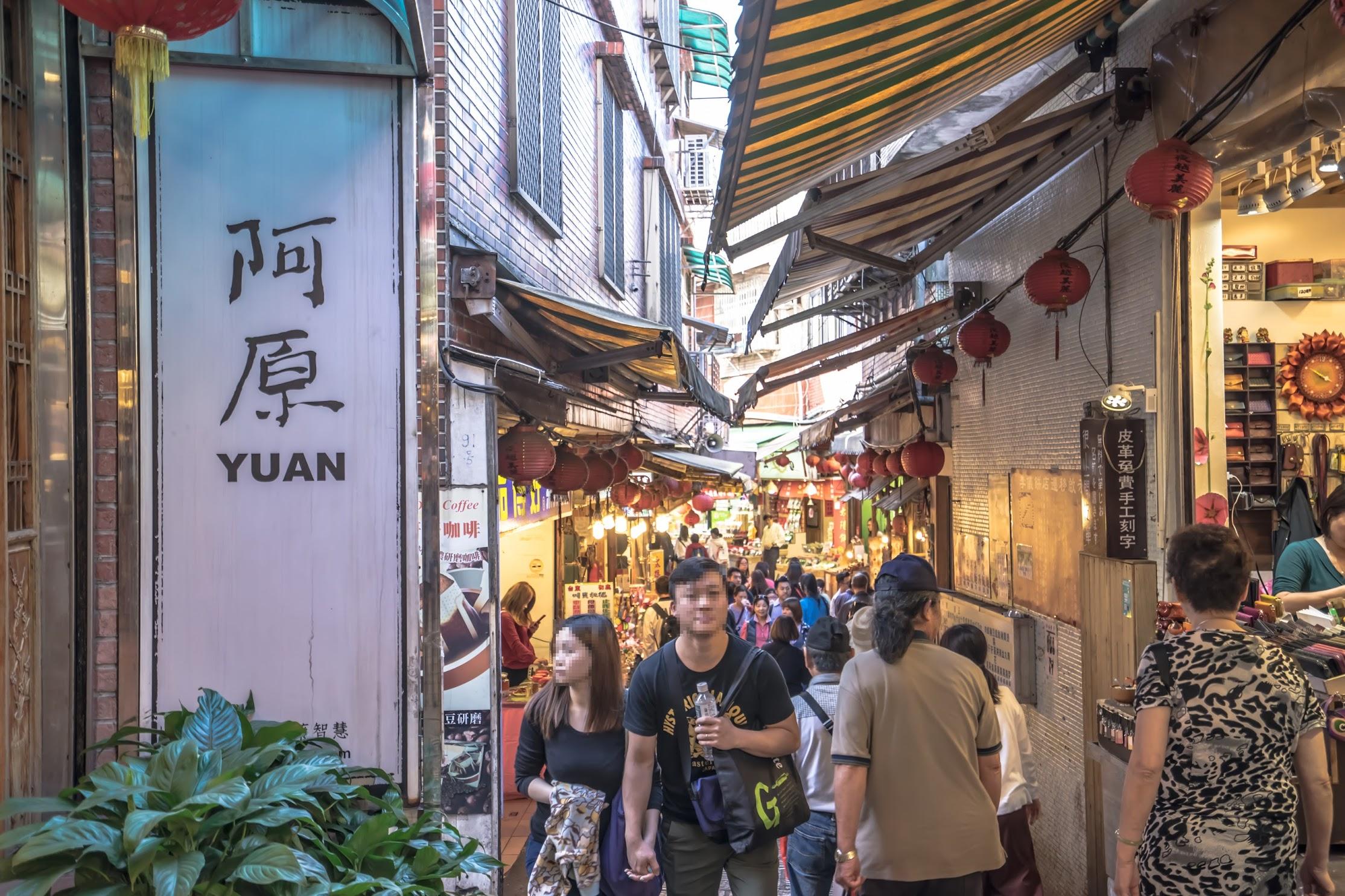 Jiufen Jishan Street3