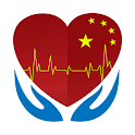 Learn Chinese - Medical Chinese icon