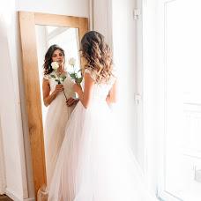 Wedding photographer Yuliya Amshey (JuliaAm). Photo of 27.06.2018