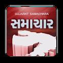 Gujarat Samachar Daily icon