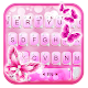 Download Pink Crystal Butterfly Keyboard Theme For PC Windows and Mac