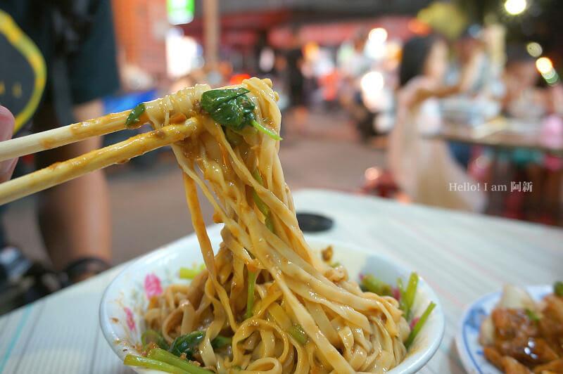 內行人麵攤,永興街小吃-6