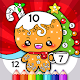Happy Kids Christmas Coloring Book By Numbers APK