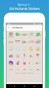 Download Islamic Stickers WAStickers 2018 For PC Windows and Mac apk screenshot 6