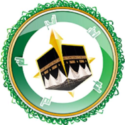 Qibla Direction & Salah Timing