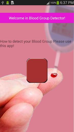血型DR检查恶作剧