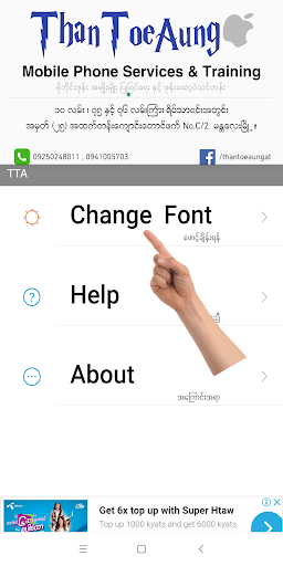 TTA MI Myanmar Font 9.5 to 10 21419 screenshots 1