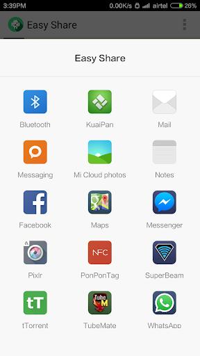 玩工具App|簡単な共有:共有とバックアップ免費|APP試玩