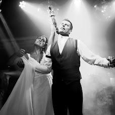 Wedding photographer Guillermo Daniele (gdaniele). Photo of 25.05.2018