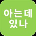기브타운 - 가격안심 회원혜택 icon