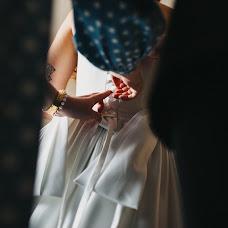 Wedding photographer Alisa Leshkova (Photorose). Photo of 26.06.2016