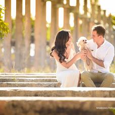 Wedding photographer Marcelo Maekawa (MarceloMaekawa). Photo of 09.09.2016