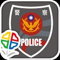 新北市iPolice icon