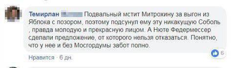 Подвальный1.jpg
