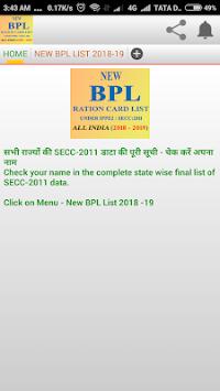 Download NEW BPL LIST 2018-19 APK latest version app for