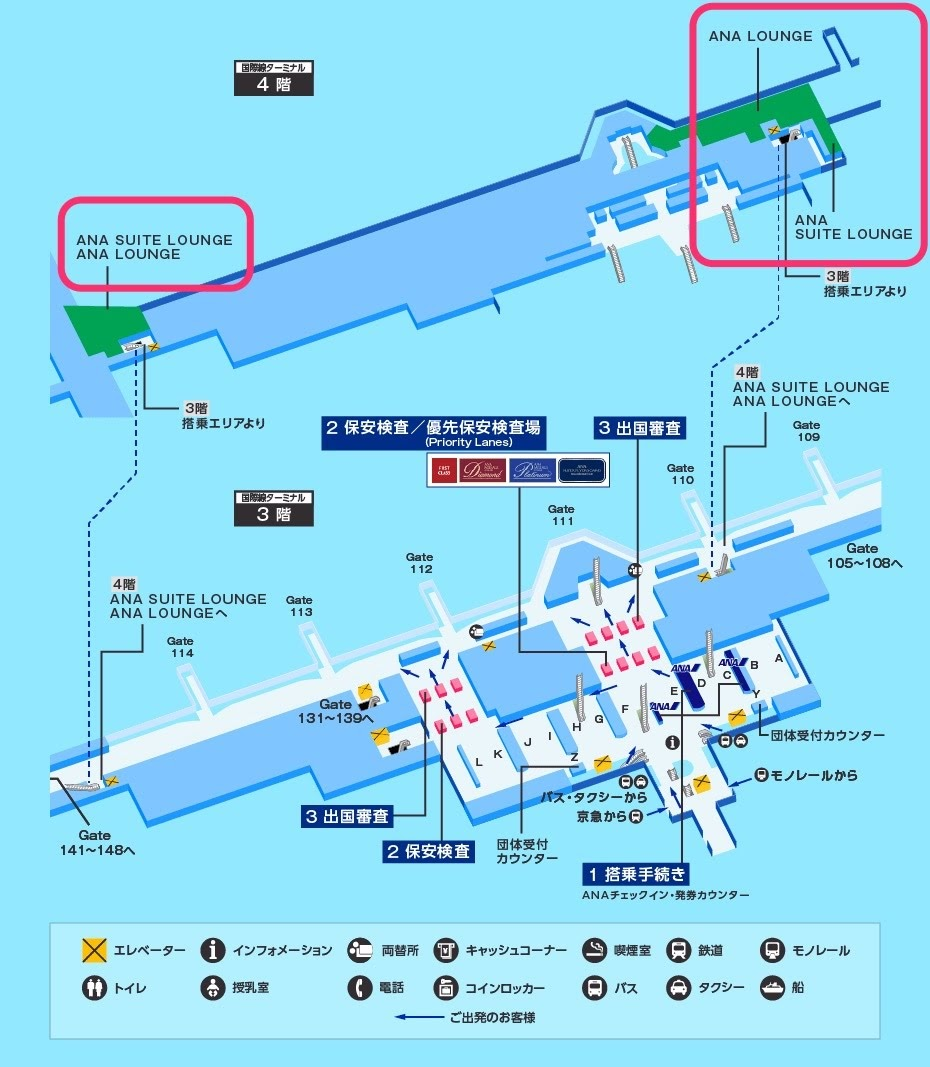 羽田空港 ANA ラウンジ3