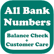 All Bank Balance Checker