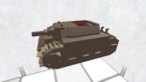 トルメキア軍の自走砲 無料版