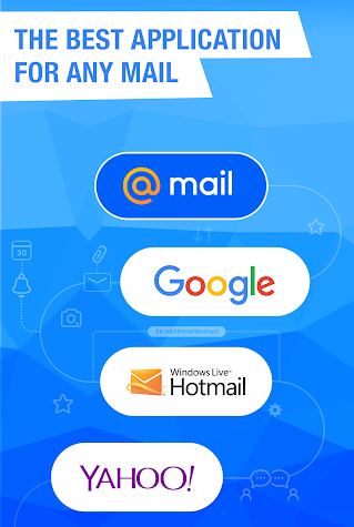 Mail.ru - Email App Screenshot