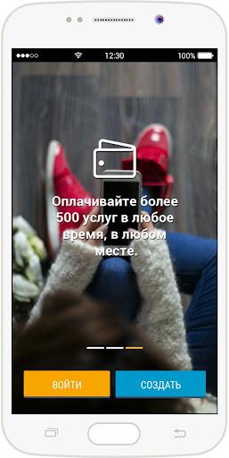 Mobilnik.kg