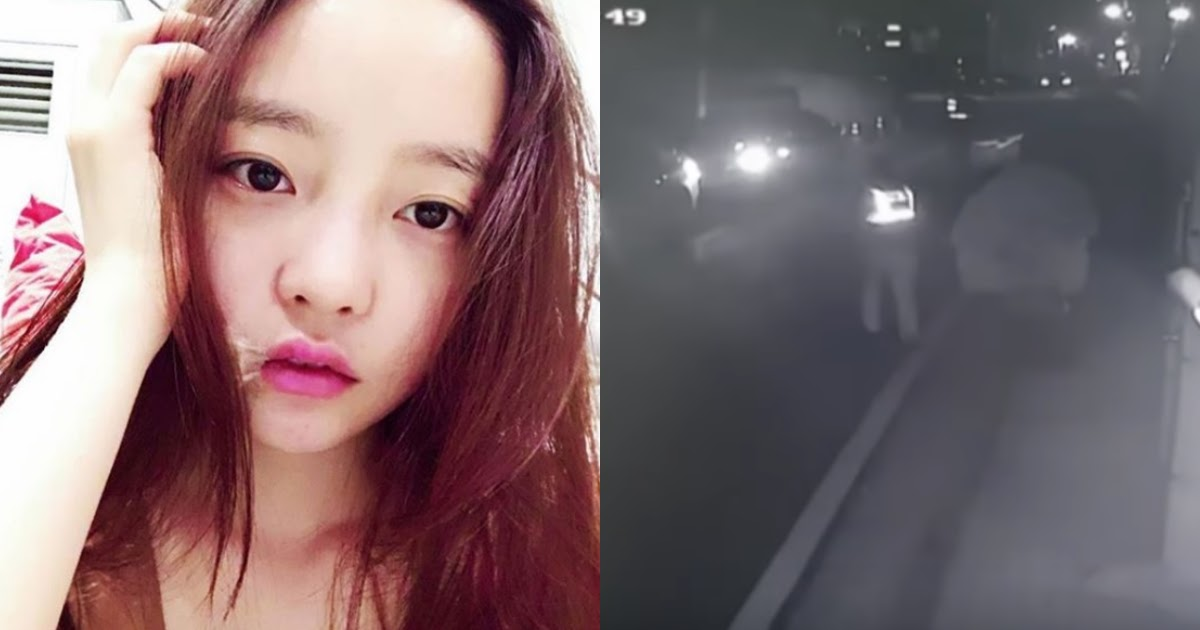koo hara boyfriend assault dispatch