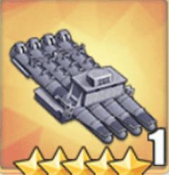 ▼533磁気魚雷