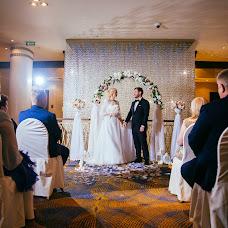 Wedding photographer Anastasiya Yakovleva (zxc867). Photo of 10.09.2017