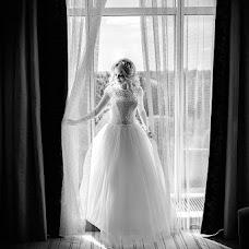 Wedding photographer Andrey Zakharischev (Fotosahar). Photo of 20.07.2018