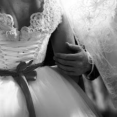 Wedding photographer Konstantin Kuzyakin (Kuzyakin). Photo of 06.11.2016