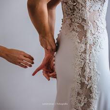 Fotógrafo de bodas Justo Navas (justonavas). Foto del 06.03.2018