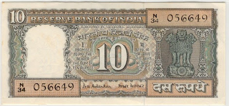 Photo: D13 B N Adarkar Gandhi Centenary issue