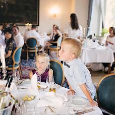 Hochzeitsfotograf Elena Yurshina (elyur). Foto vom 18.01.2019