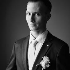 Wedding photographer Elena Khayrulina (Khayrulinafoto). Photo of 18.10.2018