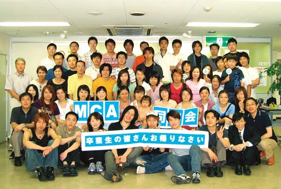 sinh viên trường MCA