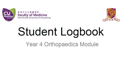Student Logbook (Orthopaedics Module) - Apps on Google Play