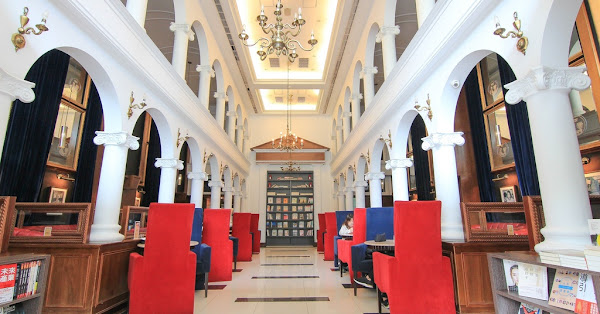 [內湖不限時充電咖啡廳] Moooon River Cafe & Books:就像到了國外美麗的歐式圖書館,挑高白色建築好好拍!三五好友聚會.下午茶.午餐.約會.IG打卡點。