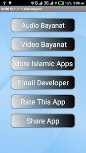 Mufti Muneer Shakir Bayanat - náhled