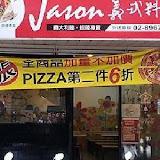 Jason義式料理