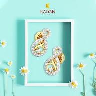 Kalyan Jewellers photo 4