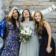 Wedding photographer Natasha Petrunina (damina). Photo of 30.09.2017