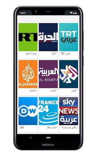Yacine TV - New 3.5 screenshots 1