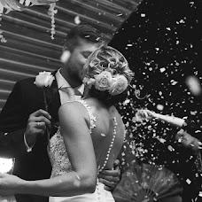 Wedding photographer Evgeniy Demidov (cameraman). Photo of 10.09.2016
