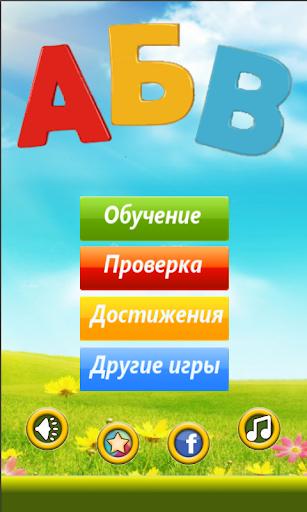 アルファベット。文字と音を学びます