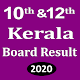 Download Kerala Board Result 2020.10th &12th Board Result For PC Windows and Mac