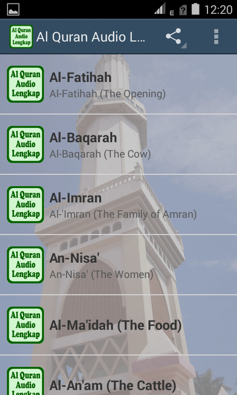 Al Quran Audio Full Offline- screenshot