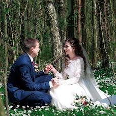 Wedding photographer Yuliya Dudina (dydinahappy). Photo of 21.05.2018
