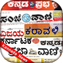 Kannada News Hub v 1.0 app icon