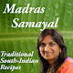 Madras Samayal - Authentic Indian Cooking Recipes APK