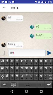 I2Chat - náhled